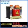 热销推荐BK-2KVA单相干式变压器隔离变压器机床控制变压器低频
