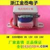 EI型电源变压器8W/VA全铜足功率220V转6V 9V 12V 15V 24V电压定制