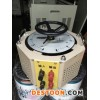 单相调压器 TDGC2J-5KVA  220V单相调压器 大量现货提供 质量保证