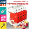【正品】浪涌保护器第一品牌 防雷避雷器 电泳保护器 20K/4P
