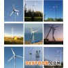 小型家用风力发电机生产厂家300瓦-100千瓦