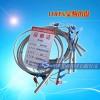 绍兴中仪PT100热电阻