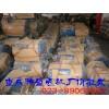 重庆电机价格|重庆电机供应|重庆电机型号