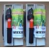GSY伸缩式声光高压验电器高压测电笔 高压验电笔