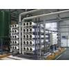 高中压锅炉补给水处理设备