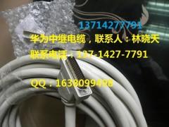 华为OSN3500中继电缆 PQ1配套2M中继电缆