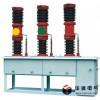 供应 ZW7-40.5真空断路器 真空开关 价格
