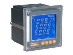ACR220EL 网络电力仪表