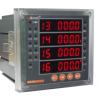AGF系列导轨式智能光伏汇流采集装置