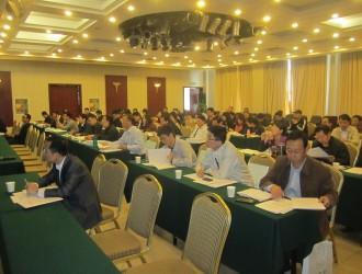 关于召开2014 年全国发电厂热工自动化专业年会的通知