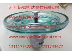 兴耀玻璃绝缘子型号FC120/146价格参数规格型号
