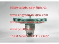 钢化玻璃绝缘子FC120/146生产厂家兴耀价格最低