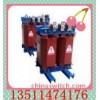 DC10-10/10,DC10-15/10单相变压器价格