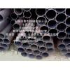 电力管道用GB5310高压锅炉无缝管