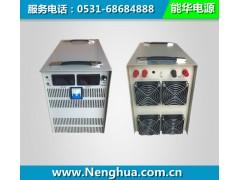 48V110V220V蓄电池智能充电机