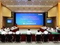 国家能源局副局长刘琦一行到上海核工院调研
