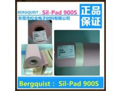 贝格斯矽胶片Sil-Pad900S导热绝缘片矽胶片SP900