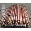 离子接地极生产厂家/沧州恒泰防雷器材有限公司