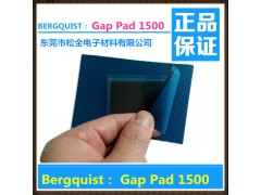 贝格斯Gap Pad 1500绝缘片硅胶片 GP1500