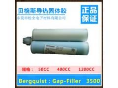 GapFiller3500S35导热膏GF3500S35