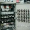 承接PLC柜安装调试,盘柜接线,来料加工来图加工,电气成套