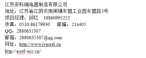 邱红联系方式 2-549