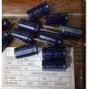 400V4.7UF铝电解电容器