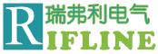 南京瑞弗利电气有限公司