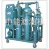 ZYB系列多功能油处理机