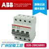 广州全骏供应ABB微型断路器 ABB小型断路器