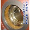 浮动密封圈-油封+耐高低温+自润滑+耐磨