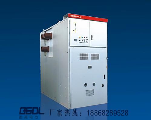 KYN61-40.5(35KV中置柜开关柜)