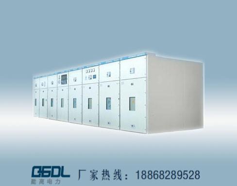 KYN61-40.5高压中置柜