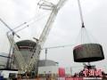 山东海阳核电一期工程土建基本完工