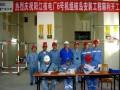 阳江6号机组核岛安装工程正式开始