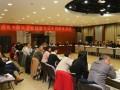 中国核工业报创刊三十周年座谈会在京召开