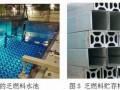 我国自主研制的中子吸收材料产品将实现量产