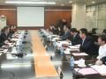 中核集团与新加坡交易所商讨合作