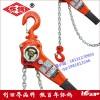 手扳葫芦环链紧线器电力专用手扳葫芦