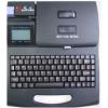 TP60i硕方中文电子线号机有售