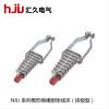 批发优质铝合金耐张线夹NXJ、NLL系列