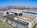 中美核领域最大合作项目核安保示范中心建成运行