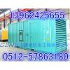 杭州宁波省油发电机出租租赁|500KW进口柴油发电机求租