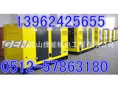 二手柴油发电机组高价回收400-999-6918