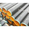 3PE聚乙烯防腐钢管厂家价格