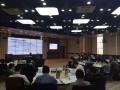 2016年第一期核电走出去国际化人才培训研讨班第二模块课程圆满结束