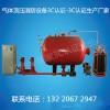 济南消防气体顶压设备