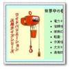 固定式象牌电动葫芦现货销售-象印电动葫芦100%原装正品