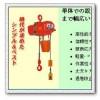 运行式象印电动葫芦经销价格-大象电动葫芦故障率低噪音低