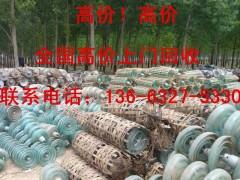 宁夏回收瓷瓶绝缘子厂家